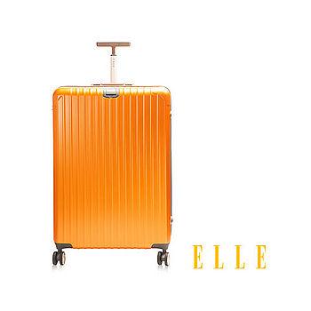 ELLE 法式質感 銀河閃耀拉鍊行李箱29吋 輕時尚平價箱-橘EL3115129-11