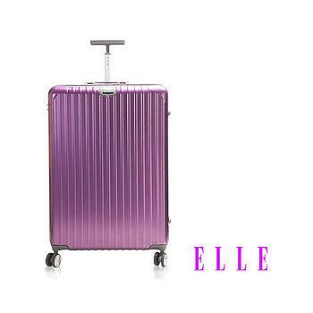 ELLE 法式質感 銀河閃耀拉鍊行李箱29吋 輕時尚平價箱-紫EL3115129-24