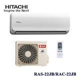 ★贈基本安裝★ 『HITACHI』☆日立 3-5坪變頻一對一頂級系列分離式冷氣 RAS-22JB / RAC-22JB