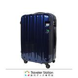 福利品《Traveler Station》CROWN煞車輪旅行箱-24吋深藍色