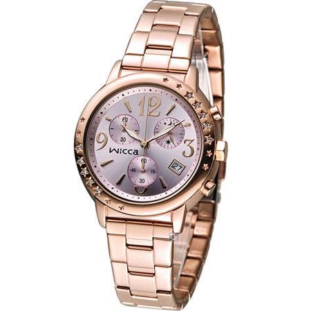 星辰 CITIZEN WICCA 繽紛甜美計時腕錶 BM1-121-91