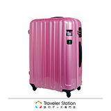 福利品《Traveler Station》CROWN煞車輪旅行箱-24吋珠光粉色