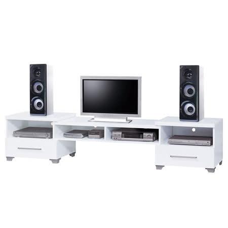 HAPPYHOME 詠佳7.5尺伸縮電視櫃809-5可選色