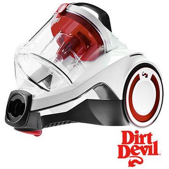 Dirt Devil鋼彈雙層對角離心氣流吸塵器Rebel21