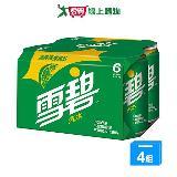 雪碧汽水易開罐330ml*24