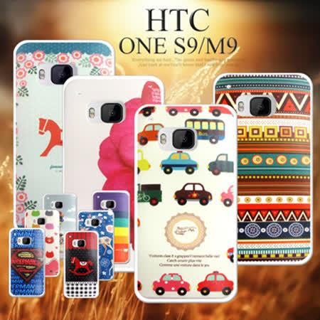 VXTRA  HTC One S9 / M9 可共用  藝術彩繪手機背蓋 手機殼