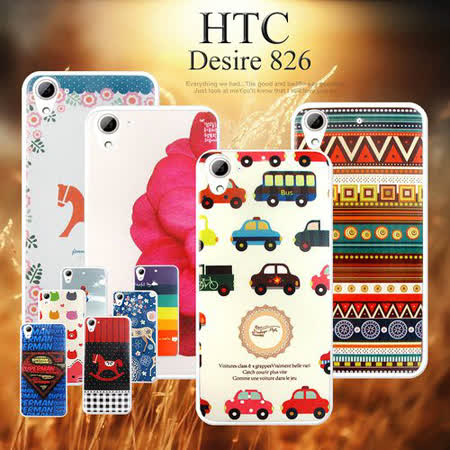 VXTRA HTC Desire 826 / 826w 藝術彩繪保護殼 背蓋