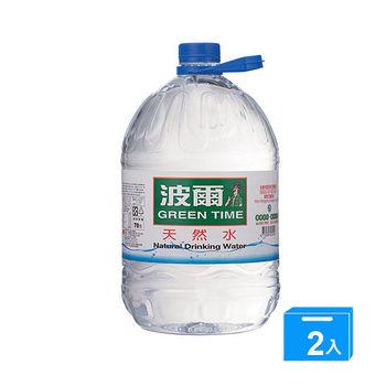 金車波爾天然水6000ml*2
