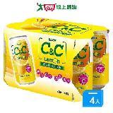 黑松汽水 C&C氣泡飲 330ml*24