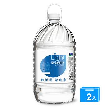 悅氏Light鹼性水6000ml*2