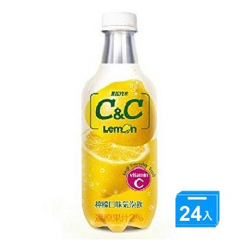 黑松汽水 C&C氣泡飲 500ml*24