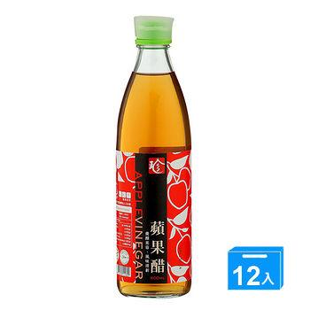 百家珍蘋果醋600ml*12