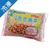 永昇青豆仁三色混和蔬菜1KG/包