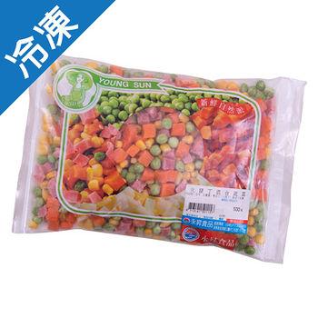 永昇火腿丁混和蔬菜500G/包