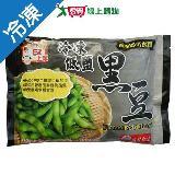 永昇冷凍低鹽黑豆400G  /包