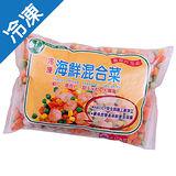 永昇海鮮混和菜600G/包