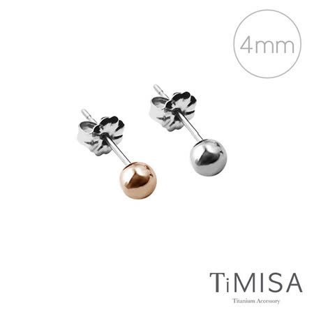 【TiMISA】極簡真我(4mm) 純鈦耳針一對 (2色可選)
