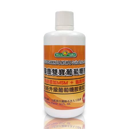 培恩龜鹿雙寶MSM葡萄糖胺液(946ml/瓶)