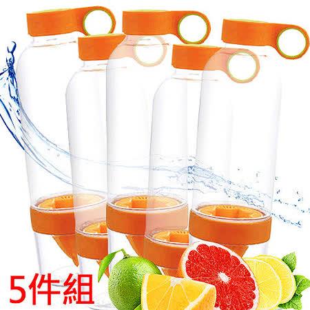 【OSUMA】800ml鮮活檸檬隨行瓶5入