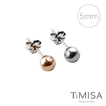 【真心勸敗】gohappy快樂購物網【TiMISA】極簡真我(5mm) 純鈦耳針一對 (2色可選)效果如何公道 五 路 愛 買