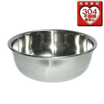 金優豆304不鏽鋼料理盆(20cm)