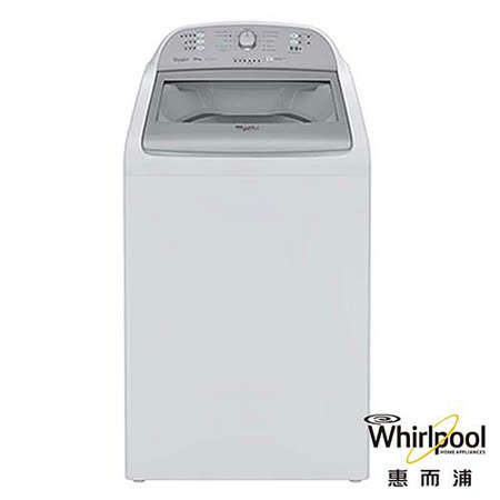 (福利品)Whirlpool惠而浦14公斤直立洗衣機 8TWTW1415CM
