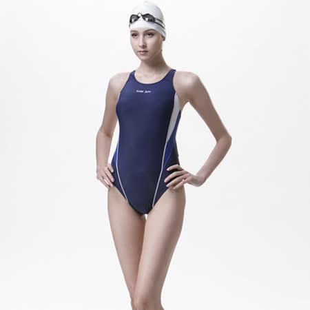 【SAIN SOU】競賽/泳隊/專業用大女連身三角泳裝加贈矽膠泳帽A97231