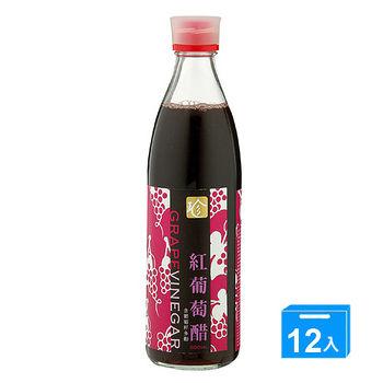 百家珍紅葡萄醋600ml*12