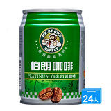 金車伯朗咖啡-白金頂級240ml*24