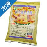 永昇田字威化薯餅400G /包