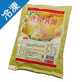 永昇迷你薯餅400G /包
