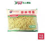 永昇香酥薯條2KG  /包