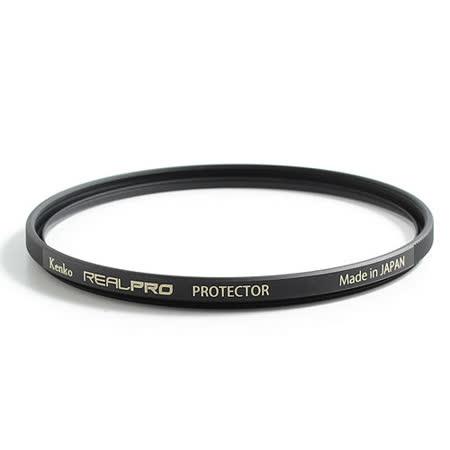 Kenko Real PRO MC PROTECTOR 防潑水多層鍍膜保護鏡/49mm.