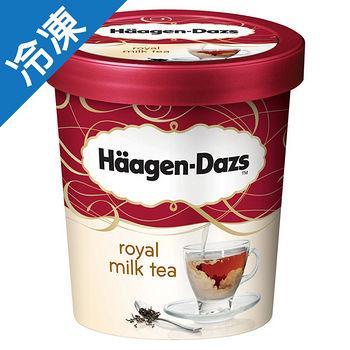 哈根達斯皇家典藏奶茶冰淇淋473ML/杯