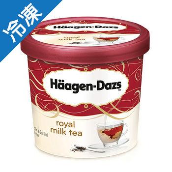 哈根達斯 冰淇淋迷你杯 皇家典藏奶茶 100ml