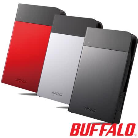 BUFFALO PZF系列2.5吋1TB USB3.0 耐衝擊軍規隨身硬碟