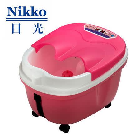 NIKKO日光加熱型水療機NI-1331-P