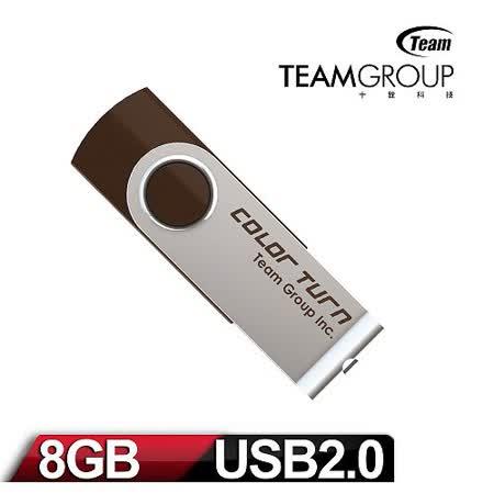 Team 十銓科技 E902 8GB Color Turn 彩轉行動碟