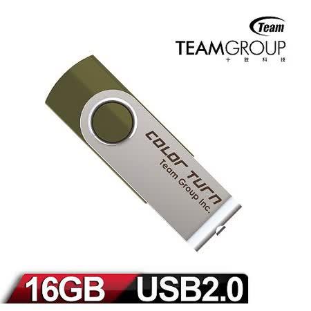 Team 十銓科技 E902 16GB Color Turn 彩轉行動碟