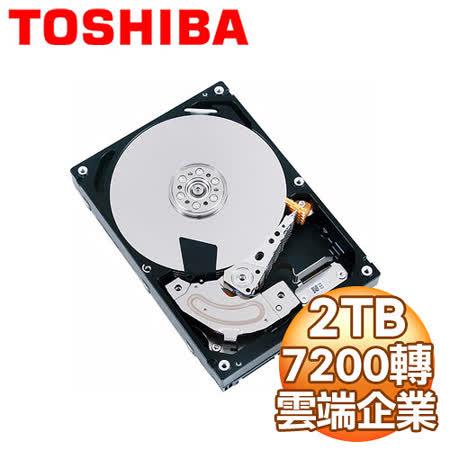 Toshiba 東芝 2TB 3.5吋 128M快取 SATA3 雲端企業硬碟(MC04ACA200E)