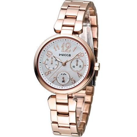星辰 CITIZEN WICCA 英倫龐克風時尚腕錶 BH7-423-11