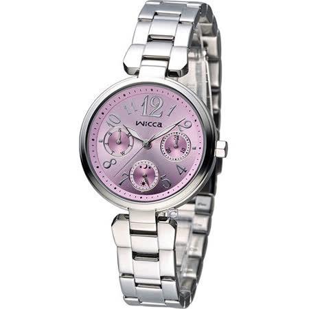 星辰 CITIZEN WICCA 英倫龐克風時尚腕錶 BH7-415-91