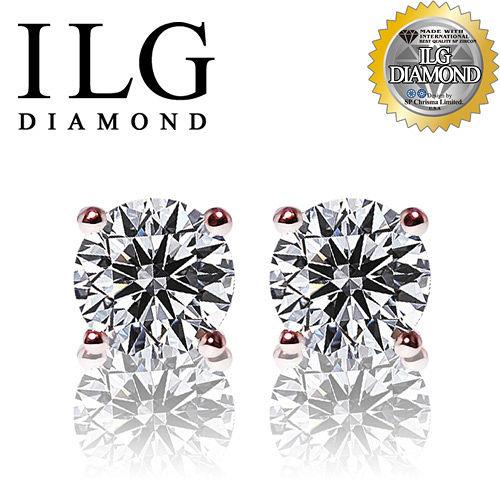 ~ILG鑽~ 八心八箭擬真鑽石耳環~單顆鑽石一克拉款^(白K玫瑰金^)