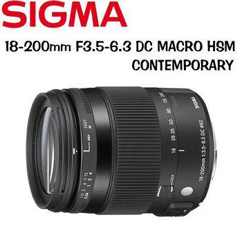 SIGMA 18-200mm F3.5-6.3 DC MACRO OS C HSM (公司貨)