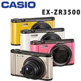 CASIO EX-ZR3500 美顏自拍機 (中文平輸) -送專用鋰電池+原廠包+讀卡機+清潔組+小腳架+保護貼