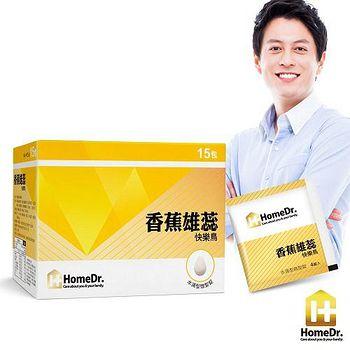 Home Dr. 香蕉雄蕊快樂鳥 1盒 ( 60顆/盒 )