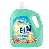 ★超值2入組★白蘭含熊寶貝馨香精華花漾清新洗衣精2.8kg