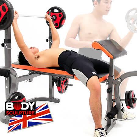 【BODY SCULPTURE】多功能折疊舉重床 C016-3210 深蹲架.舉重架.啞鈴椅.舉重椅.重量訓練機