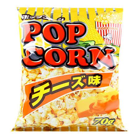 日本SB 爆米花-起司味 70g