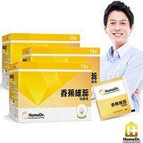 Home Dr. 香蕉雄蕊快樂鳥3入 (60顆/盒)